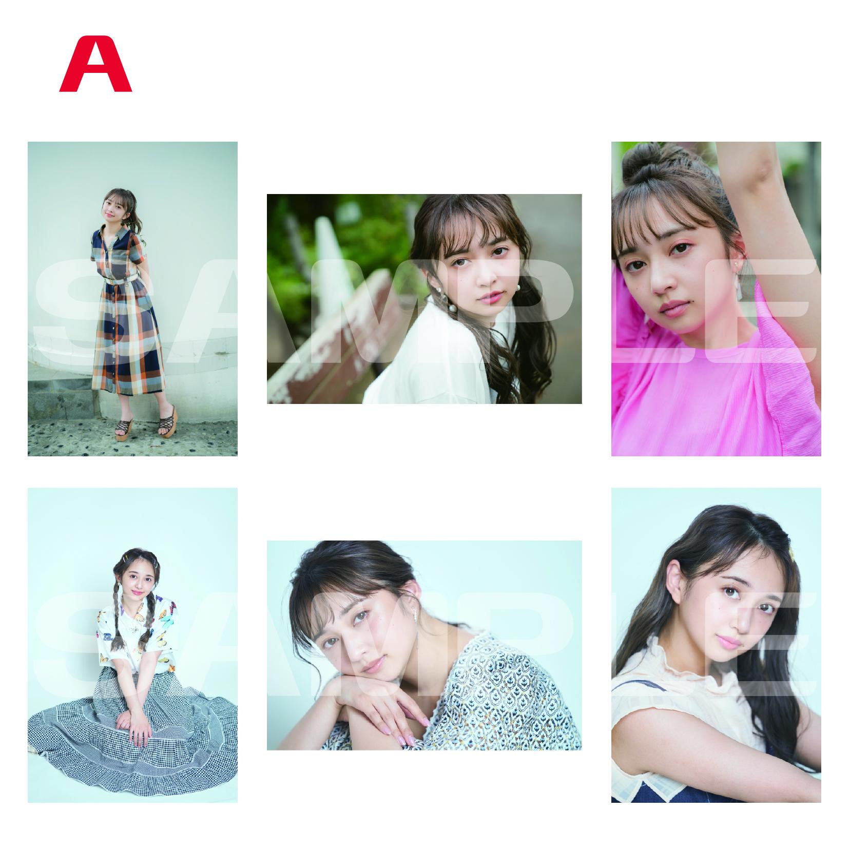 【小宮有紗 11thファンミーティング~Arisa's Garden 2021】ブロマイドセットA