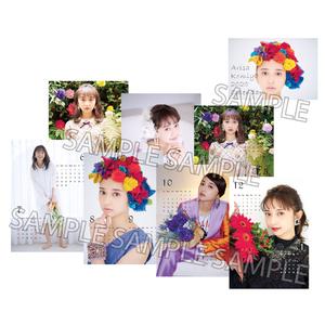 【小宮有紗 BIRTHDAY PARTY 2020】2020壁掛けカレンダー