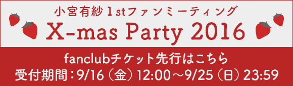 20160915-banner